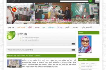 SSC Result 2019 Bangladesh (Official) - All Education Boards