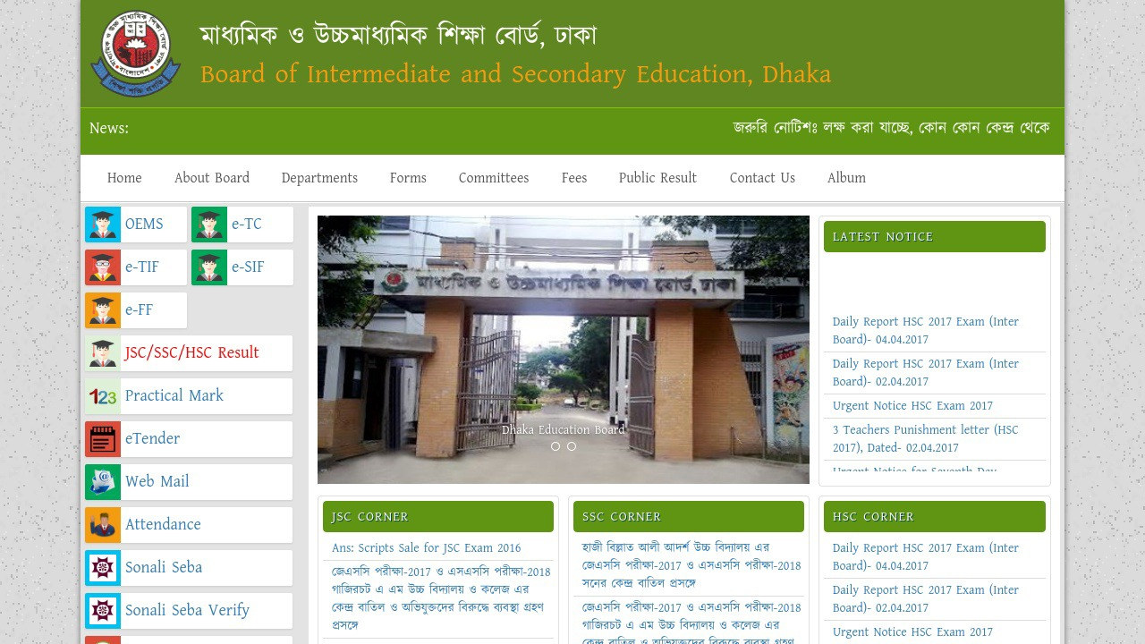 Photo of SSC Result 2020 Dhaka Board – www.dhakaeducationboard.gov.bd