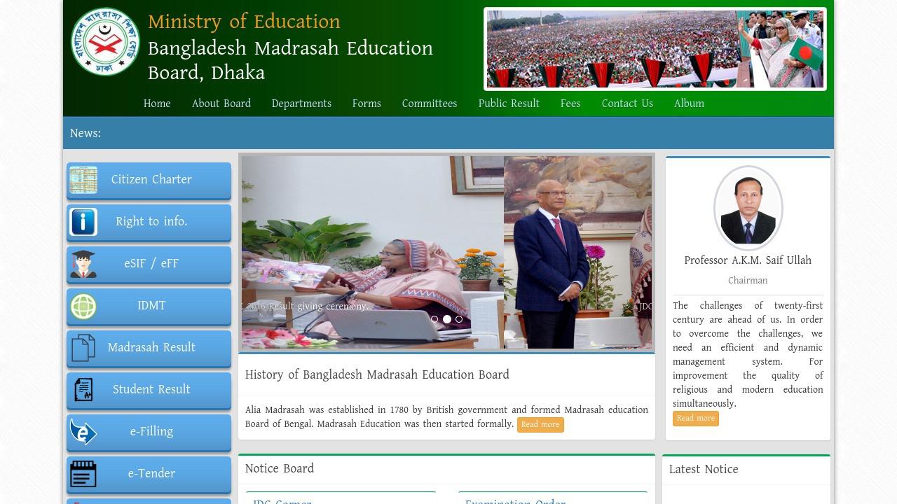 Photo of Dakhil Result 2020 Madrasah Board – www.ebmeb.gov.bd