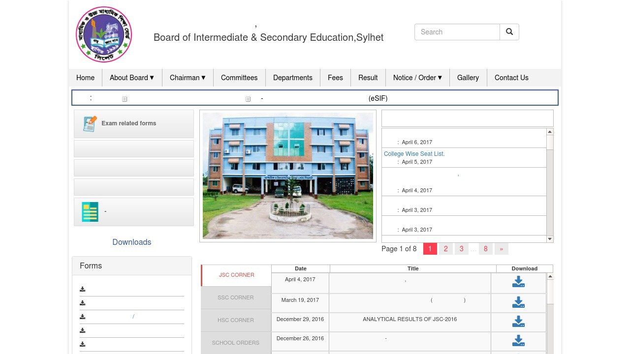 Photo of SSC Result 2020 Sylhet Board – www.sylhetboard.gov.bd